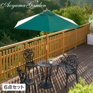 ガーデニング/ガーデンテーブルセット/テーブルセットローズ 青銅色6点セット/SGT-15VN/6S garden