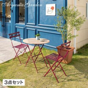 ■商品名:フォート カフェテーブル グレイオーク バーガンディー 3点セット ■コード:383481...