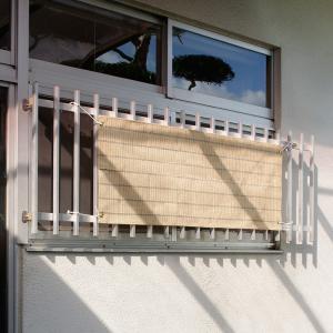 日よけ シェード/シェードブラインド ナチュラル 幅45cm×高さ120cm/GSB-12N/ベランダ/バルコニー/サンシェード|garden