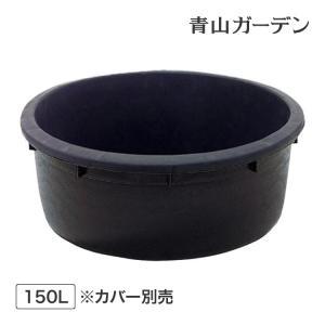 池 ファウンテン/ プールボックス150L ICA-150C//噴水/成型池/人工池/ビオトープ/ウォーターガーデン/庭/DIY|garden