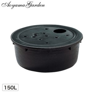 池 ファウンテン/ プールボックスセット 150L ICA-150L/噴水/成型池/人工池/ビオトープ/ウォーターガーデン/庭/DIY|garden