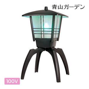 ライト 和風 庭園灯 灯篭 LED 照明 庭 玄関 ガーデン...