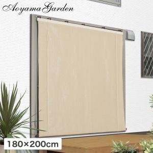 日よけ シェード/ウィンドウシェード ベージュ 幅180cmX高さ200cm/CWS-W20BE/巻上/ベランダ/バルコニー|garden