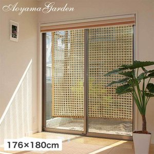 日よけ シェード/こもれび ガーデン シェード 176×180 ベージュ/CRS-W18BE/UVカット/庭/ガーデン/遮光|garden