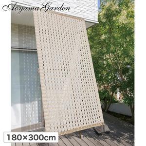 日よけ たてす/ハンディーシェード タテス こもれび 幅180×高さ300cm/HSP-300K/ベランダ/バルコニー/UVカット|garden