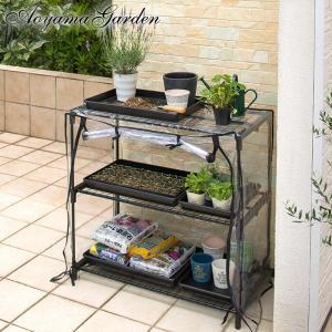 ビニール温室 小型/ ワーキングシェルフ L GRH-14L /ビニールハウス/育苗/寒冷/霜/対策/家庭菜園/タカショー|garden