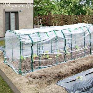ビニール温室 野菜/ ベジタブル温室セットL G...の商品画像