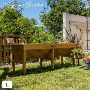 ポイント最大10倍/プランター 家庭菜園/ ホームベジトラグ L VGT-02 /野菜/ハーブ/木製/ベランダ/スタンド/おしゃれ|garden