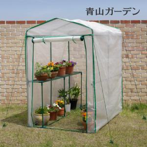 ビニール温室 大型/ ビニール温室 特大 GRH-N06T /ビニールハウス/育苗/寒冷/霜/対策/家庭菜園/タカショー|garden