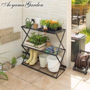 棚/フラワースタンド/収納/フォールドラック3段/GFH-FS03/ラック/台/ベランダ/バルコニー garden