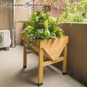 ポイント最大10倍/プランター 家庭菜園/ ホームベジトラグ ミニ VGT-03 /野菜/ハーブ/木製/ベランダ/スタンド/おしゃれ|garden