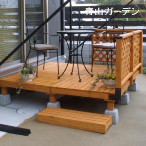 ウッドデッキ セット/システムデッキ 1坪 ナチュラル/SDW-N/タカショー/DIY/木製デッキ|garden
