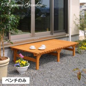 縁台 木製/ウッディーDX縁台 ナチュラル W180×D90cm BMSH-189N/木製縁台/デッキ/縁側 garden