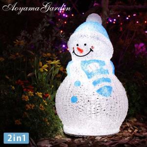 ■商品名:3Dクリスタルモチーフ スノーマン S ■コード:60221600  透明度の高い素材を使...
