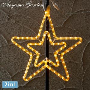 イルミネーション LED/ 2Dモチーフライト スター M LIT-2D11L /クリスマス/ライト/電飾/屋外/|garden