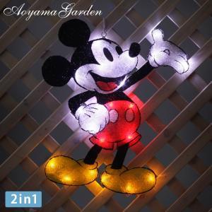 イルミネーション LED/2in1 2Dスタンドソフトモチーフライト ミッキーマウス TD-2D24LT/クリスマス/disney_y|garden