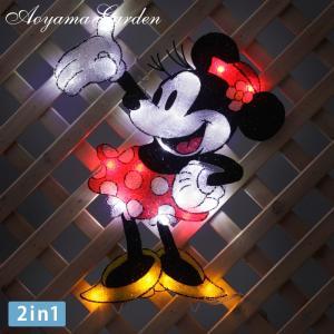 イルミネーション LED/2in1 2Dスタンドソフトモチーフライト ミニーマウス TD-2D25LT/クリスマス/disney_y|garden