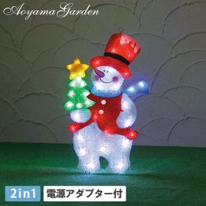 イルミネーション LED/ 2Dスタンドソフトモチーフライト スノーマン LIT-2D04L /クリスマス/ライト/電飾/屋外/|garden