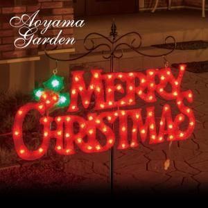 イルミネーション LED/ 2Dソフトモチーフ メリークリスマス LIT-2D07L /クリスマス/ライト/電飾/屋外/|garden