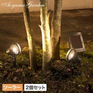 ソーラーライト LED/ソーラー パワーアップライト2個セット LGS-80/屋外/充電式/庭/シンボルツリー|garden