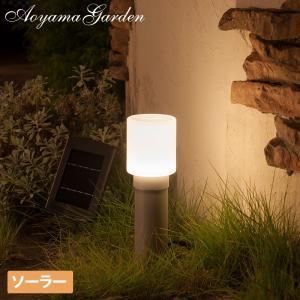 ソーラーライト LED/ホームEX ポールライト Sサイズ ソーラー LGS-EX01S/屋外/充電式/ガーデンライト/明るい|garden
