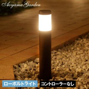 ライト LED 屋外 玄関 アプローチ 低電圧 DIY 庭 ガーデン タカショー / ローボルト ポ...