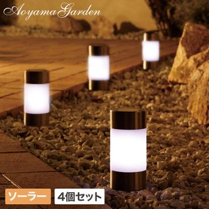 ガーデンライト LED/ソーラー ステンレス ミニマーカーライト 4個セット LGS-47/屋外/充電式/タカショー