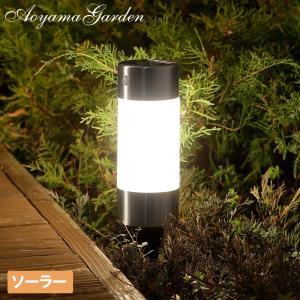 ソーラーライト LED/ソーラー パワーセンサーポールライト Sサイズ LGS-70/屋外/充電式/庭/人感センサー|garden