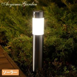 ソーラーライト LED/ソーラー パワーセンサーポールライト Lサイズ LGS-71/屋外/充電式/庭/人感センサー|garden