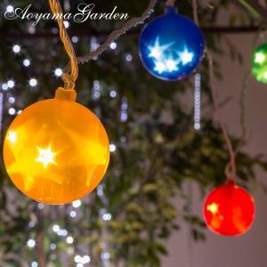 イルミネーション LED/ イルミネーション サーカスボール スター LIT-FG05L /クリスマス/ライト/オーナメント/電飾/照明/屋外/|garden