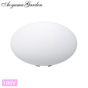 ■商品名:ボールスタンドライト7型100V (白) ■コード:73075900  楕円形のやさしく丸...