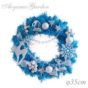 クリスマスリース 造花/ブルーリース(トナカイ)φ35cm...