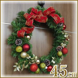 クリスマスリース 造花/グリーンリース(フレア)φ45cm|garden