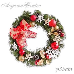 クリスマスリース 造花/グリーンリース(スター)φ35cm/クリスマス|garden