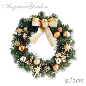 クリスマスリース 造花/グリーンリース(ゴールド)φ35cm...