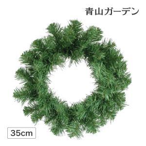 クリスマスリース 造花/カラーリース グリーン φ35cm...