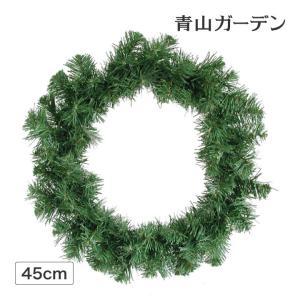 クリスマスリース 造花/カラーリース グリーン φ45cm...