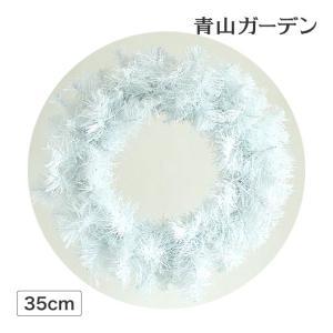 クリスマスリース 造花/カラーリース ホワイト φ35cm...