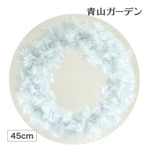 クリスマスリース 造花/カラーリース ホワイト φ45cm...