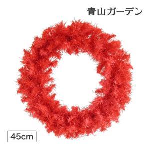 クリスマスリース 造花/カラーリース レッド φ45cm|garden
