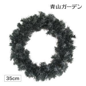 クリスマスリース 造花/カラーリース ブラック φ35cm...