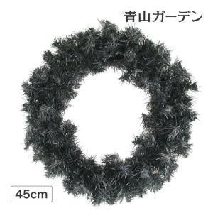 クリスマスリース 造花/カラーリース ブラック φ45cm...