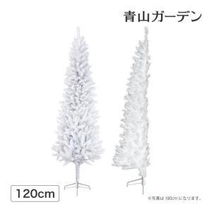 クリスマスツリー 人工植物/ハーフ・ニュースリムツリー 12...