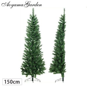 クリスマスツリー 人工植物/ハーフ・ニュースリムツリー 15...