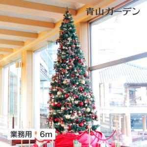 ■商品名:大型 クリスマスツリー スタンドタイプ 6m グリーン ■コード:lw205068-g  ...
