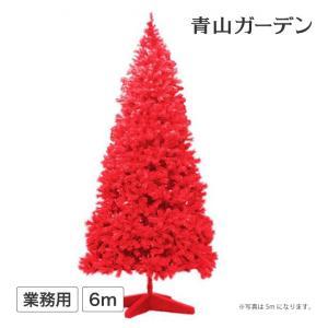 ■商品名:大型 クリスマスツリー スタンドタイプ 6m レッド ■コード:lw205068-r  ※...