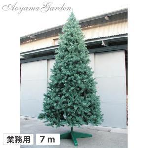 ■商品名:大型 クリスマスツリー スタンドタイプ 7m グリーン ■コード:lw239112  サイ...