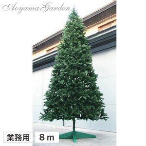 ■商品名:大型 クリスマスツリー スタンドタイプ 8m グリーン ■コード:lw2612988  サ...
