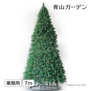 ■商品名:大型 クリスマスツリー コーンタイプ 7m グリーン ■コード:mxe7m-11950  ...