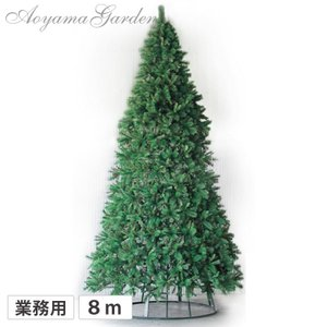 ■商品名:大型 クリスマスツリー コーンタイプ 8m グリーン ■コード:mxe8m-13975  ...
